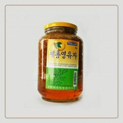 새통영 유자