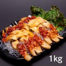 깐멍게(통영산) 1kg