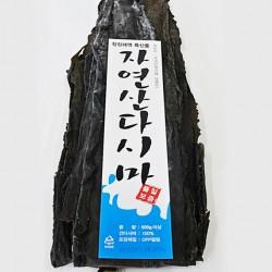 자연산다시마 500g