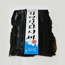 자연산다시마(특) 500g